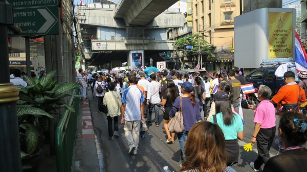 Bangkok Anti Government Demonstration